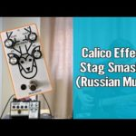 Calico Effects Stag Smasher Demo